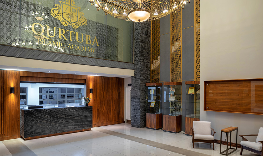 Interior Architecture Photography - Islamic Academy